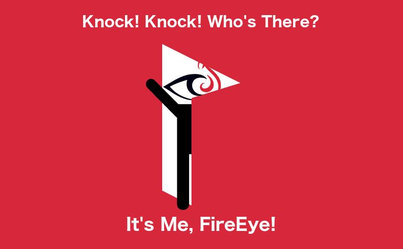 FireEye - SerializingMe